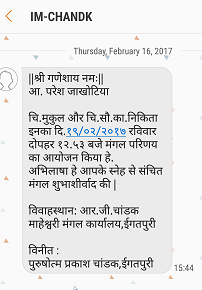 Marriage invitation sms in marathi wedding invitation by sms workstations workstations workstations stopboris Images