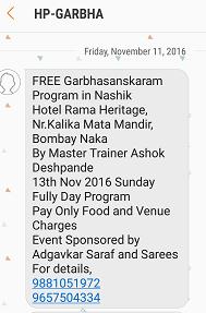 Marriage invitation sms in marathi wedding invitation by sms workstations workstations workstations srs 03a workstations workstations workstations stopboris Images